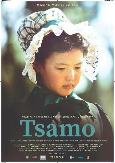 Tsamo in theaters